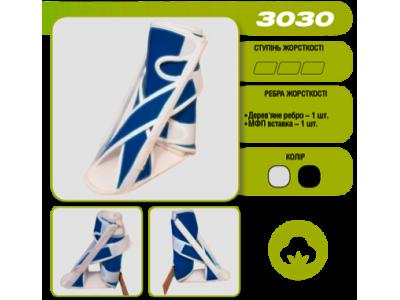 Деротационный сапожок Алком 3030