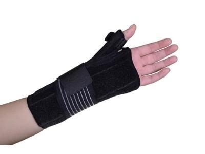 Универсальный бандаж на лучезапястный сустав и большой палец ARH5021